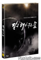 The Moon is... the Sun's Dream (Blu-ray + OST) (Korea Version)