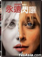 Always Shine (2016) (DVD) (Taiwan Version)