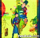 The Gentle Crackdown (VCD) (End) (TVB Drama)