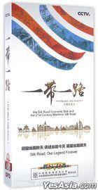 一帶一路 (DVD) (1-6集) (中國版)