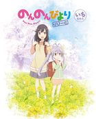 Non Non Biyori Repeat Vol.1 (Blu-ray)(Japan Version)