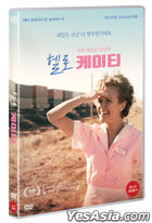 Katie Says Goodbye (DVD) (Korea Version)