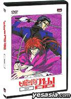Rurouni Kenshin Vol.5 (Korean Version)