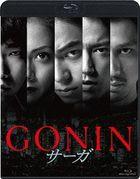 Gonin Saga (Blu-ray) (Normal Edition)(Japan Version)