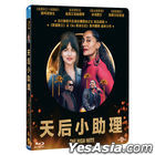 The High Note (2020) (Blu-ray) (Taiwan Version)