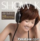 Show K (Reissue Version)