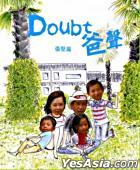 Doubt  Ba Sheng