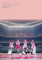 Silent Siren Live Tour 2014-2015 Winter Budokan e GO! Silent GO! (Japan Version)