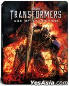 Transformers: Age of Extinction (2014) (Blu-ray) (3D + 2D + Bonus Disc) (SteelBook) (Hong Kong Version)