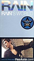 Rain's World (CD+DVD) (Hong Kong Special Edition)