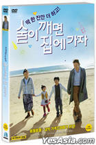 Wandering Home (DVD) (Korea Version)