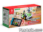 Mario Kart Live: Home Circuit Luigi Set (Asian Chinese Version)