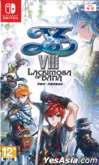 YS VIII Lacrimosa of DANA (Asian Chinese Version)