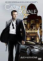 Casino Royale (DVD) (Japan Version)