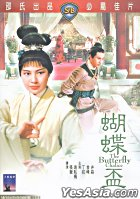 The Butterfly Chalice (DVD) (Hong Kong Version)