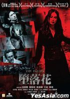 The Fallen (2020) (DVD) (Hong Kong Version)