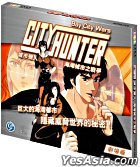 City Hunter Movie - Bay City Wars