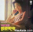 Teresa Teng Greatest Hits Part 2 (Malaysia Version)