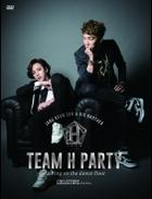 TEAM H PARTY HOUR DVD -COLLECTORS EDITION- (2DVD+ PHOTOBOOK) (初回限定版)(日本版)