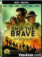 Only the Brave (2017) (DVD) (US Version)