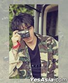 JUN JIN Photobook Vol. 1 - THE SEASONS REVOLVE (B SUMMER Version)