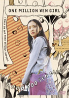 Hyakuman Yen to Nigamushi Onna (One Million Yen Girl) (DVD) (Japan Version)
