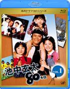 Ikenaka Genta 80kg (Blu-ray) (Vol.1) (Japan Version)