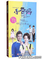 Junior Parents (2015) (DVD) (Ep. 1-40) (End) (China Version)