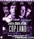 Cop Land (Hong Kong Version)