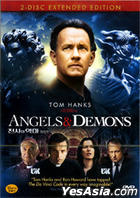 Angels & Demons - Extended Edition (Blu-ray) (2-Disc) (Korea Version)