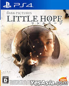 The Dark Pictures Anthology: Little Hope (Japan Version)