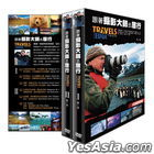 Travels to the Edge with Art Wolfe (DVD) (Ep. 1-6) (Season 1) (Taiwan Version)