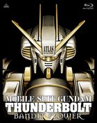 Mobile Suit Gundam Thunderbolt: Bandit Flower (Blu-ray) (Multi-Language & Subtitled) (Japan Version)