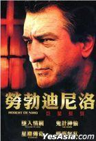 Robert De Niro Collection (DVD) (Taiwan Version)