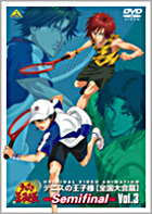 OVA The Prince of Tennis - Zenkoku Taikai Hen Semifinal (DVD) (Vol.3) (Japan Version)
