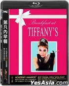 Breakfast At Tiffany's (Blu-ray) (Taiwan Version)