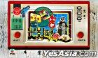 Life in Frame (DVD) (Part II) (End) (TVB Program)