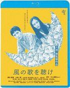 Kaze no Uta wo Kike (Blu-ray)(Japan Version)