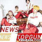 Top Gun / Love Story [Top Gun Edition] (SINGLE+DVD) (First Press Limited Edition)(Taiwan Version)
