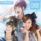 Single V - Natsu Dakara! (Japan Version)