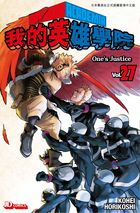 My Hero Academia (Vol.27)