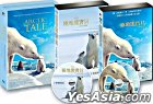 Arctic Tale (DVD) (Deluxe Edition) (Taiwan Version)