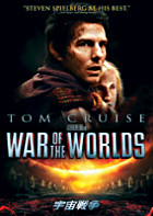 WAR OF THE WORLDS (Japan Version)