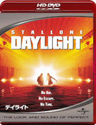 DAYLIGHT (Japan Version)