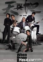 When Heaven Burns (DVD) (End) (English Subtitled) (TVB Drama) (US Version)