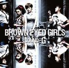 Sound-G (Normal Edition)(Japan Version)