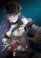 Akame ga KILL! vol.8 (Blu-ray)(Japan Version)
