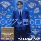 Fortune (Deluxe Edition) (EU Version)