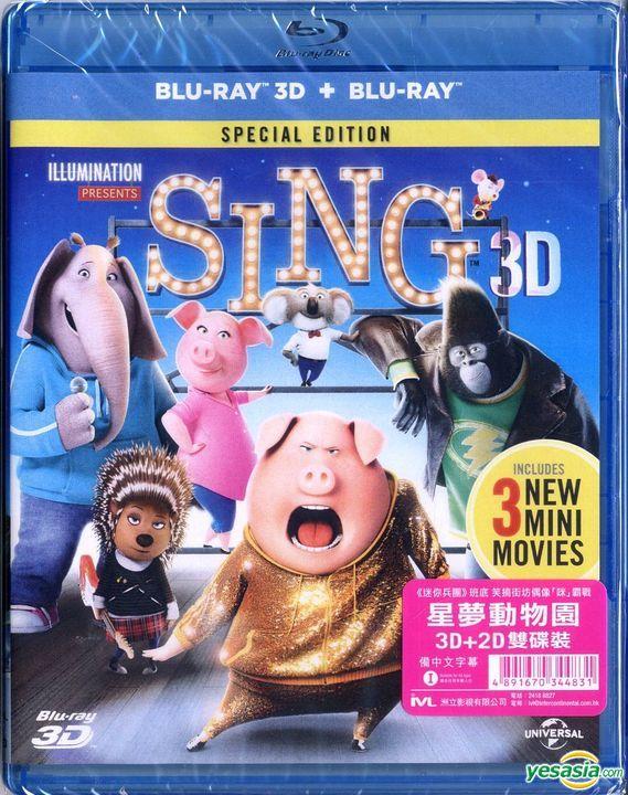 Yesasia Sing 2016 Blu Ray 2d 3d Hong Kong Version Blu Ray Garth Jennings Christophe Lourdelet Intercontinental Video Hk Western World Movies Videos Free Shipping