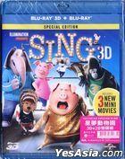 Sing (2016) (Blu-ray) (2D + 3D) (Hong Kong Version)